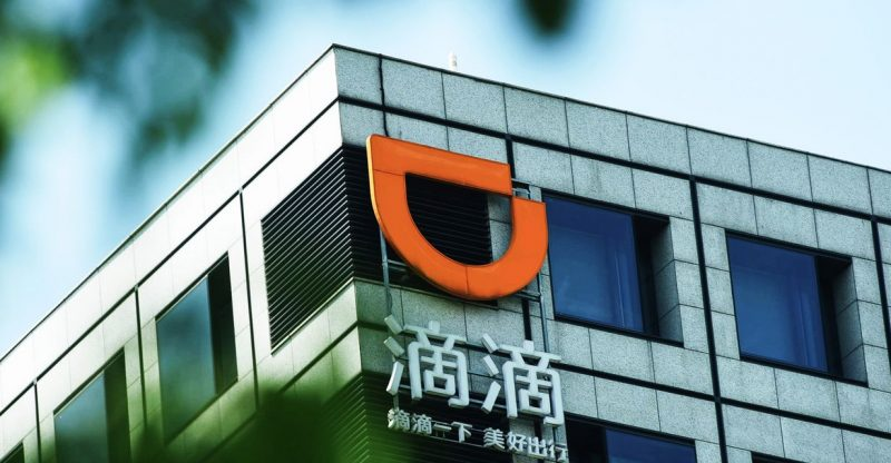 ipo-report:-in-loaded-week-of-ipos,-chinese-ride-hailing-giant-didi-is-the-biggest,-but-the-stock-is-slipping-from-initial-pop